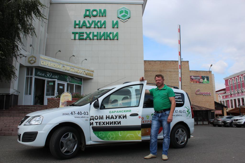 дом науки и техники мордовия