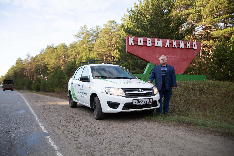 Дом науки и техники ковылкино адрес купить вакуумный упаковщик redmond rvs m020 в москве
